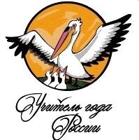 Сайт конкурса «Учитель года России»
