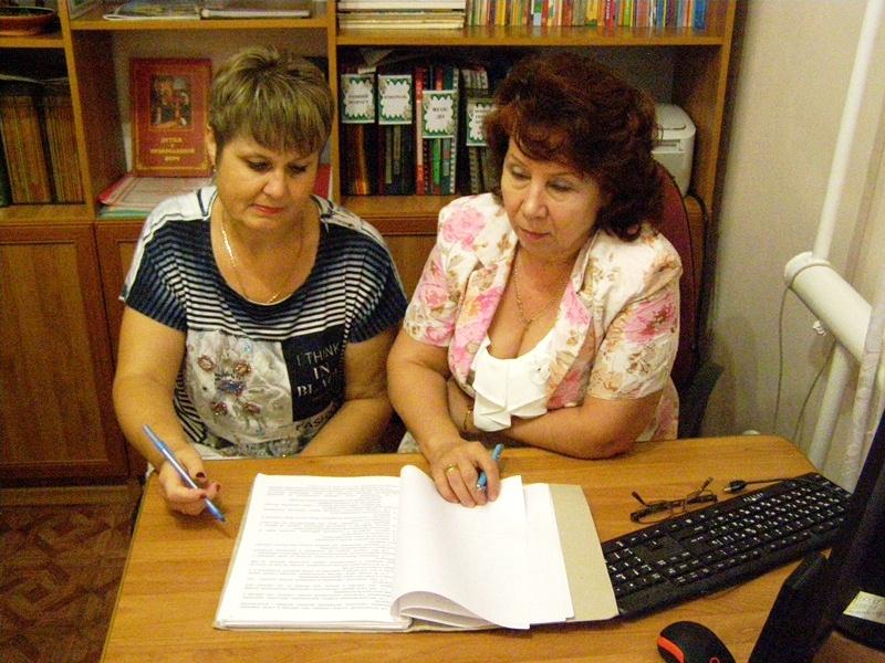 Работа над Коллективным договором 6